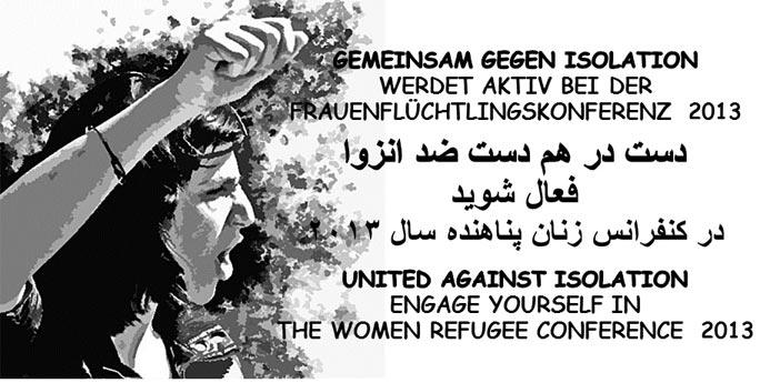 Frauenflchtlingskonferenz
